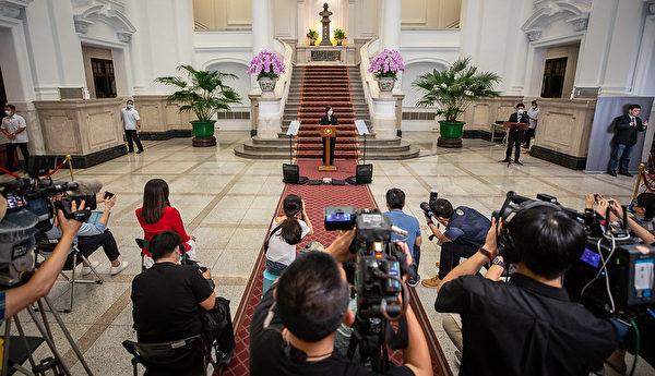 蔡英文开国安会议:团结防疫、专案查假讯息