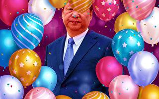 【财商天下】惹翻习近平 上海出事了
