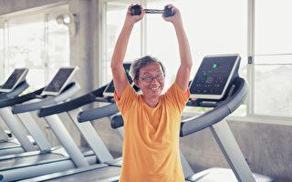 年长者做肌力训练的14个好处