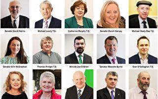愛爾蘭數十位國會議員祝賀法輪大法日