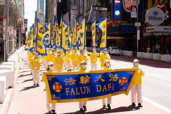 """2021年5月13日,大纽约地区部分法轮功学员在曼哈顿举行盛大游行活动,庆贺第22届""""世界法轮大法日""""。(戴兵/大纪元)"""