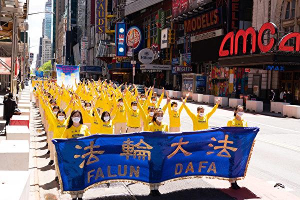 【组图】513法轮大法日 纽约举行盛大游行