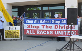 """家长反对 橙县一学区仍通过""""社会正义标准""""课"""