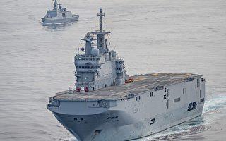 沈舟:法國部署印太的兩棲攻擊艦啥水平