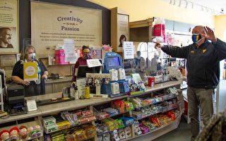 新澤西小企業和非營利組織再獲援助2.35億美元