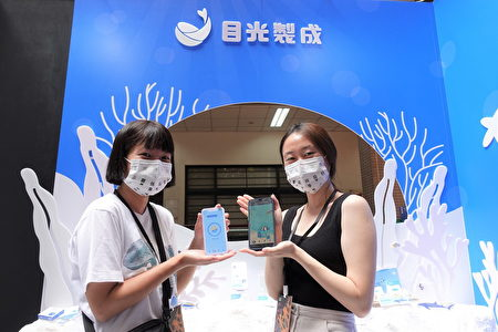 「目光製成」以海洋世界為主題,幫助周拋與月拋的隱形眼鏡使用者紀錄配戴習慣。