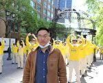 观法轮功游行 华人律师:他们的坚持很难得