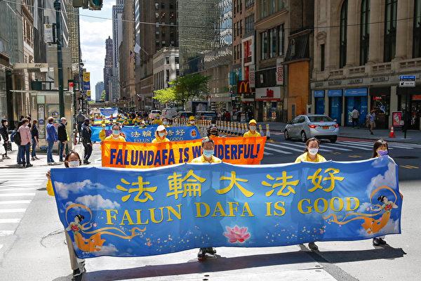 组图:曼哈顿大游行 庆祝法轮大法洪传29年
