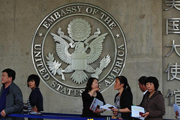 美停發中共四部委官員子女簽證 分析:防止竊密
