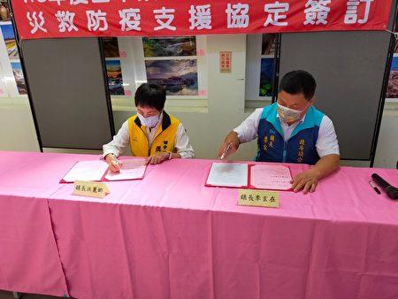 田中镇长洪丽娜和北斗镇长李玄在签联防。