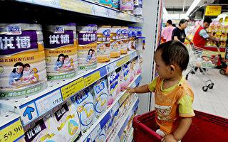 【网海拾贝】中国生育率可能降至全球最低