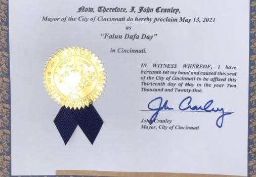 美国辛辛那提市长颁发褒奖 宣布法轮大法日