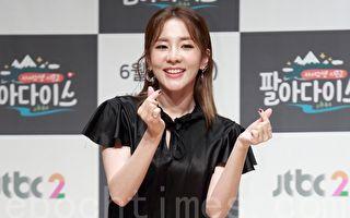 前2NE1成員Dara 與YG娛樂17年合約告終