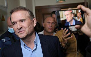 組圖:涉犯叛國罪 烏克蘭議員出庭應訊
