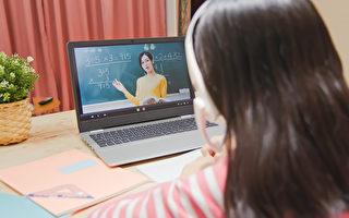 線上教學新模式!僑校老師最想知道的「酷課雲」開課7大問題(上)
