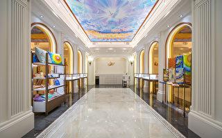 體驗神傳文化美學 全球首家Shen Yun Collections在台開幕