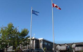 法轮大法日 加拿大卑诗省市镇升旗同贺
