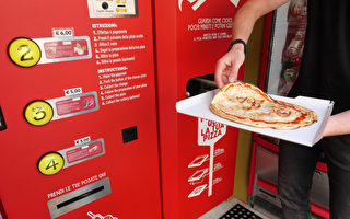 罗马首次推出热披萨自动售货机