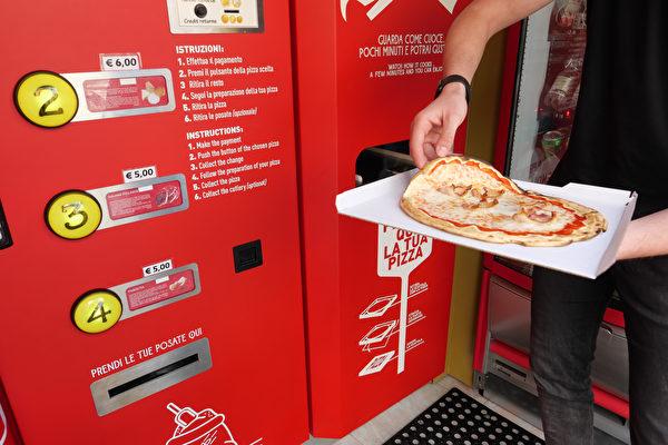 羅馬首次推出熱披薩自動售貨機