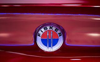 鸿海在美制造首款Fisker电动车 2023年第4季有望量产