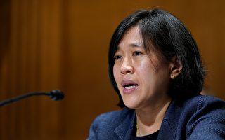"""遏止中国未来威胁 戴琪:美国需要""""新法律工具"""""""