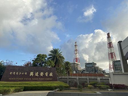 圖為興達電廠。