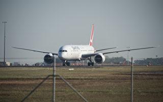 數十名乘客印度被禁登機 返澳航班抵達爾文