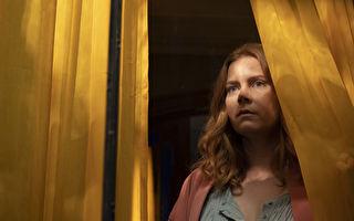《窺探》影評:足不出戶的「宅女」 也能經歷精采冒險