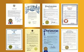 慶世界法輪大法日 國會議員和德州七市頒發褒獎
