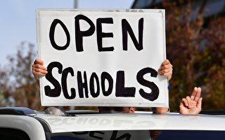菲利蒙聯合學區不開放學校 遭到家長起訴