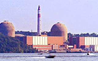 紐約市近郊 印地安角核電廠永久關閉
