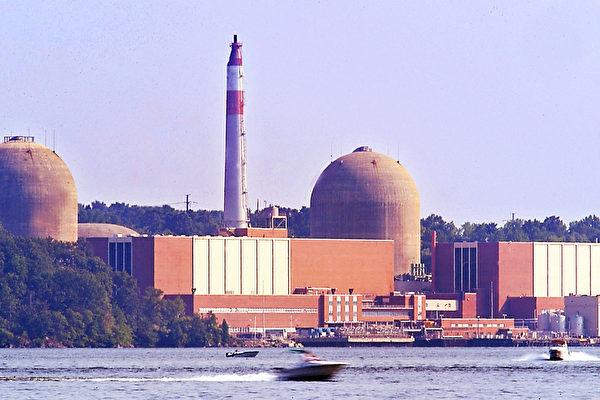 纽约市近郊 印地安角核电厂永久关闭