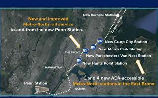 MTA於布朗士新建四個大都會北方鐵路車站