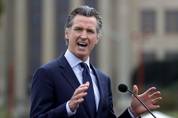 疫情缓解 加州荷包鼓 纽森祭出2,678亿美元预算