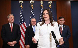 紐約女議員接替錢尼 擔任眾院共和黨3號人物