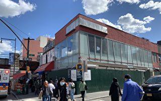 法拉盛緬街旺鋪空置近4年  將改為T-Mobile店