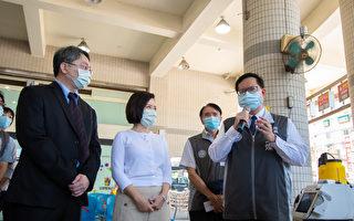 鄭文燦視察客運場站 呼籲戴口罩及禁止飲食