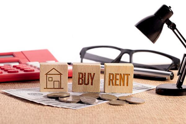 報告:買房比租房更有助資產積累