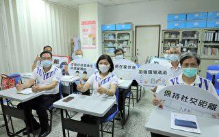 张丽善率一级主管施打疫苗 呼吁县民踊跃施打