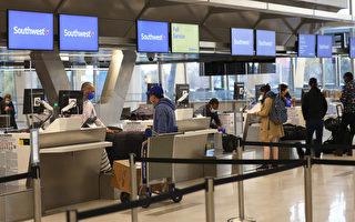 疫情期间 北美航空公司乘客满意度大幅升高