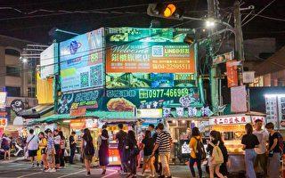 台中首例确诊足迹曝 东海商圈店家禁用餐