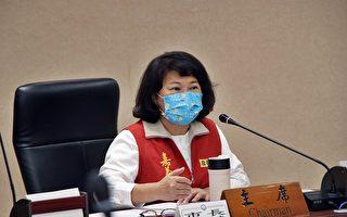 黄敏惠宣布嘉义市以准三级规格备战