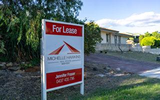 西澳政府被吁加快解决住房危机