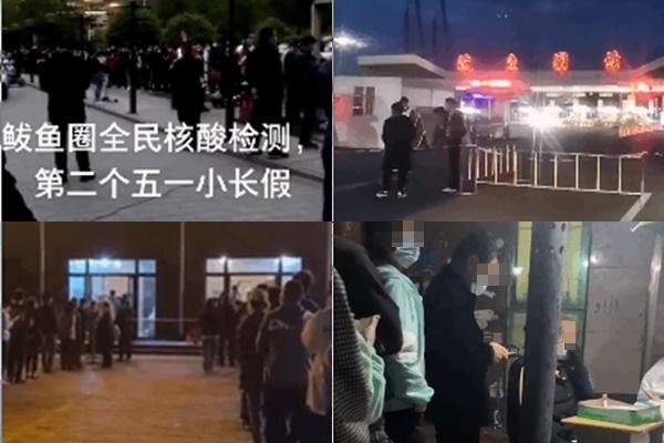 辽宁营口连增13名感染者 均与一地有关