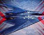 【时事军事】B-21轰炸机明年首飞 飞龙-2凑热闹