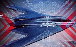 【時事軍事】B-21轟炸機明年首飛 飛龍-2湊熱鬧