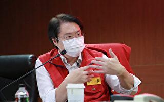 基隆防疫為重 林右昌宣布多項新措施