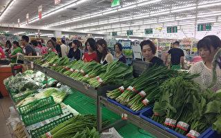 台北菜價一天飆漲38.8% 北農:供貨量足
