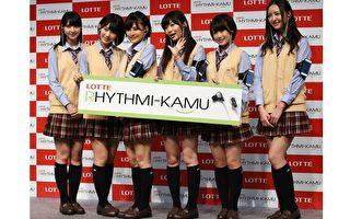 宫胁咲良将从HKT48毕业 因指原莉乃的信落泪