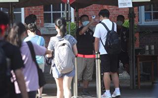 台国中会考 179考生须补考 4人确诊